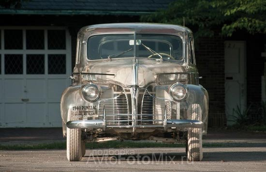 Ретро автомобили Америки: Понтиак 1939 в прозрачном кузове