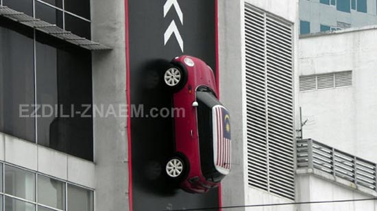 Парковки автомобилей в будущем