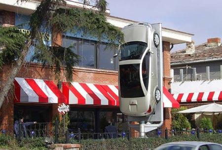 Парковка автомобилей в будущем